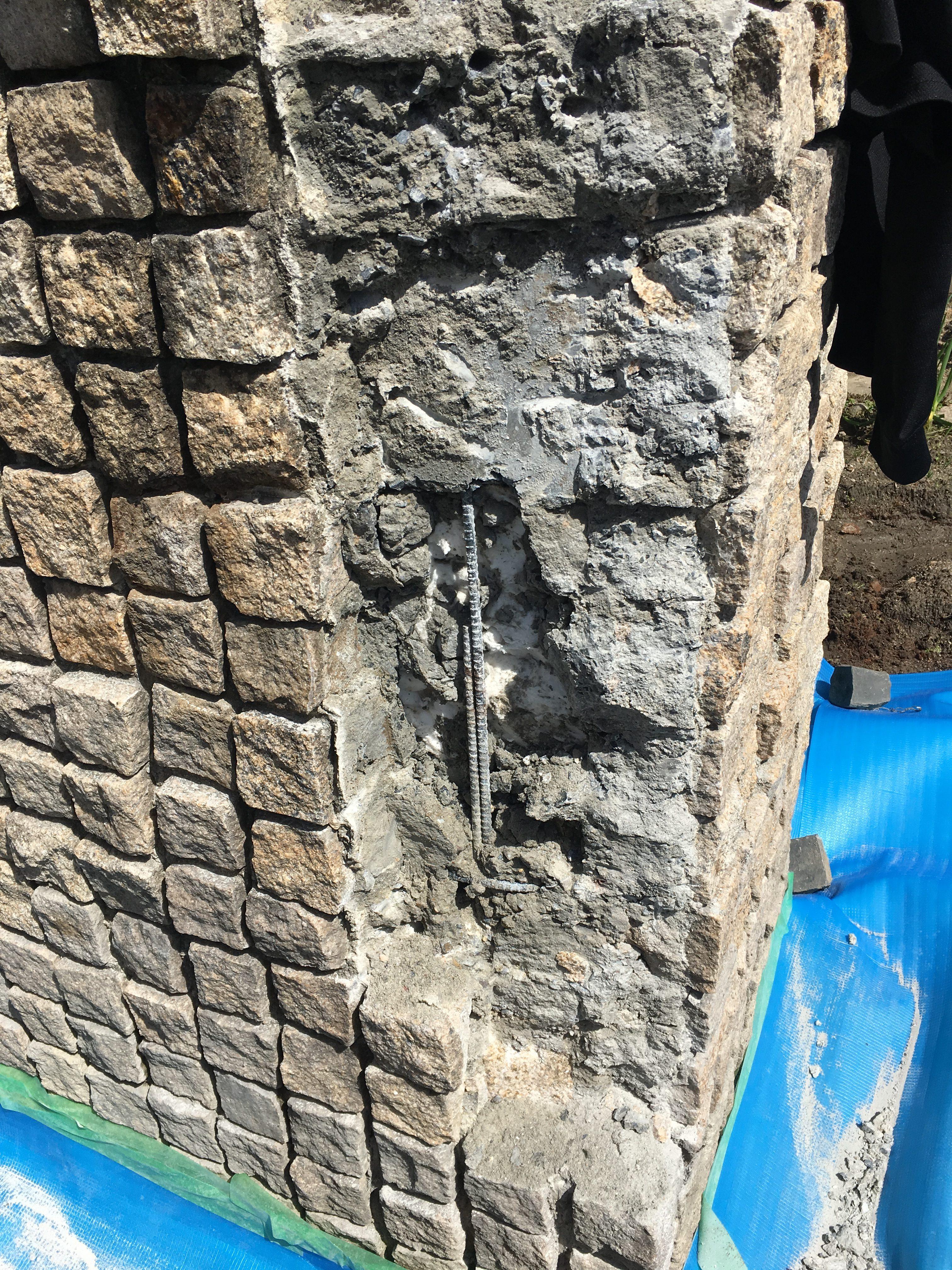 石窯リフォーム02
